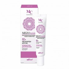 Active Care for Mature Skin Eye Meso Cream 60+ / 20ml