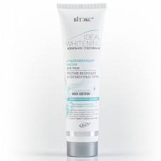 Smart Whitening Mask against Freckles and Pigment Spots / 100ml