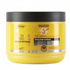 Argan Oil + Liquid Silk Shine Balsam for All Hair Types/500ml