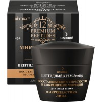Elasticity Renewal and Wrinkle Reduction Peptide Night Cream-Prestige for Face & Neck 45+