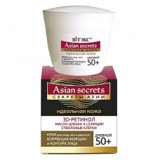 "Wrinkle and Face Contour Correction Day Cream for face, neck and decollete 50+ ""Asian secrets"" / 45ml"