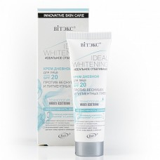 Smart Whitening Daytime Facial Cream against Freckles and Pigment Spots, SPF 20 / 50ml
