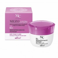 Active Care for Mature Skin Night Face and Neck Meso Cream Mask 60+/ 50ml
