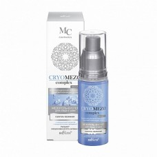Face and Neck Hydration Amplifier MezoGel-Booster with Hyaluronic Acid and Microcapsules of Vitamin E