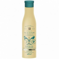 Hair and Sensitive Scalp Sulfate-Free Care Shampoo / 250ml
