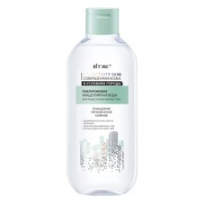 Hyaluronic MICELLAR WATER for face and skin around eyes /400ml