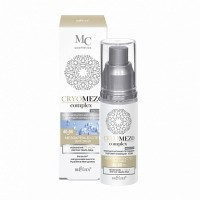72-HOURS-HYDRATION + FACIAL CONTOURS LIFTING MEZOCREAM-BOOSTER 40-50 / 50ml