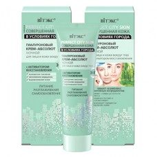 Hyaluronic Night Cream-Absolute for Face and Eye Area / 50ml