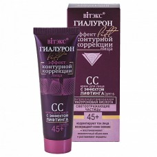 "CC Face Cream with Lifting Effect ""Hyaluron Lift"" Vitex"