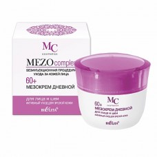 Active Care for Mature Skin Day Face and Neck Meso Cream 60+ / 50ml