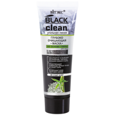 Deep cleansing facial MASK /75ml