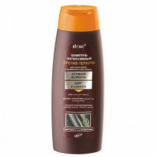 INTENSIVE ANTI-DANDRUFF SHAMPOO for dry hair and problem scalp / 400ml
