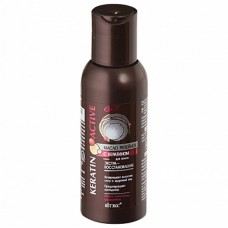 Burdock Oil with keratin for hair EXTRA RECOVERY / 100ml