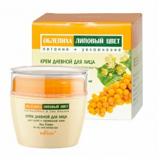 Sea-Buckthorn Day Cream for dry and normal skin / 50ml