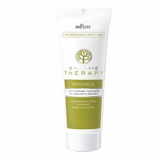 "Cream-care with lamellar structures for face, neck and decollete ""Organic Therapy"" / 200ml"