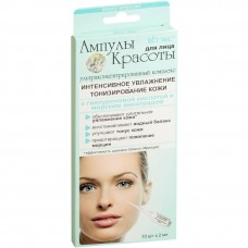 Intensive hydration + toning of the skin with hyaluronic acid and sea grapes / 10x2ml
