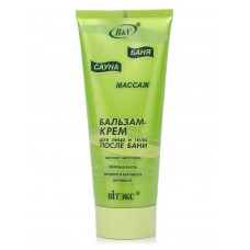 Balm-cream for Face and Body after Bath,Sauna