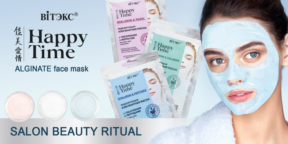 Happy Time Alginate Masks
