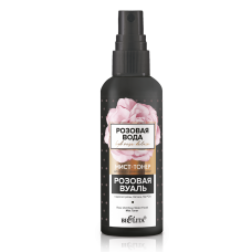 Rose Veil Rose Water Facial Mist Toner