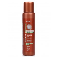 "Super Strong Hold Hair Spray ""Keratin Styling"""