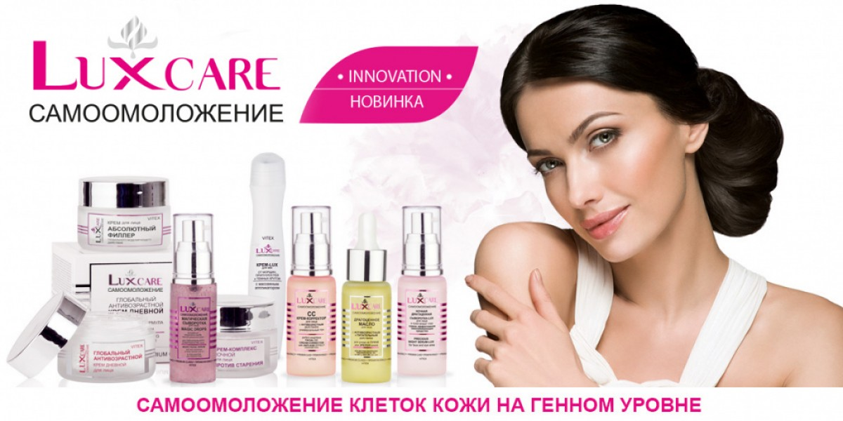LuxCare