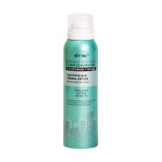 "Hyaluronic FOAM-DETOX for face washing ""Perfect City Skin"""