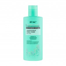"""Hyaluronic FRESH-TONIC for face """"Perfect City Skin"""" / 150ml"""