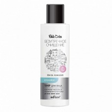 """Cleanness and Moisturization Control Facial Toner for All Skin Types """"White Detox"""" / 150ml"""