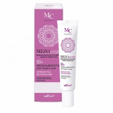 Active Care for Mature Skin Face and Neck Meso Serum 60+ / 20ml