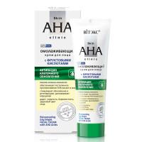 Rejuvenating Day/Night Facial Cream with AHA Acids / 50ml