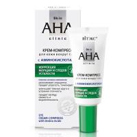 Eye Cream-Compress with Amino Acids / 20ml