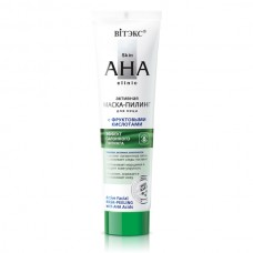 "Active Peeling Face Mask with Fruit Acids ""Skin AHA Clinic"" Vitex"