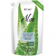 "Hydration and Softening Caring Gel-Soap ""Aloe 97%"" Vitex"