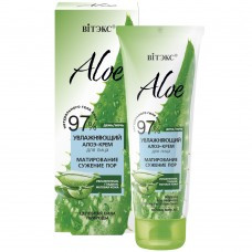 "Mattifying Pore Minimising Hydrating Aloe-Cream for face ""Aloe 97%"" Vitex"