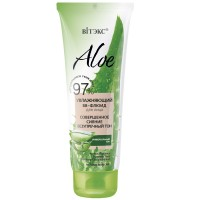 "Perfect Radiance Flawless Tone Hydrating Facial BB-Fluid ""Aloe 97%"" Vitex"