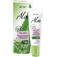 "Eye Gel-Patch Anti-Puff Anti-Dark Circles ""Aloe 97%"" Vitex"
