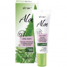 "Eye Gel-Patch Anti-Puff Anti-Dark Circles ""Aloe 97%"" Vitex"
