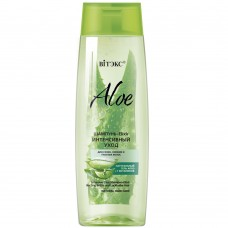 "Intensive Care Shampoo-Elixir for Dry, Brittle and Lackluster Hair ""Aloe 97%"" Vitex"