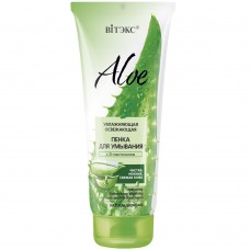 "Hydrating Refreshing Washing Foam with D-Panthenol ""Aloe 97%"" Vitex"