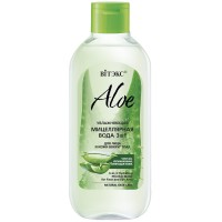 3-in-1 Hydrating Micellar Water for Face and Eye Area/ 400ml