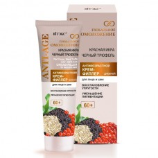 ANTI-AGE CREAM-FILLER for face and neck 60+ Daytime