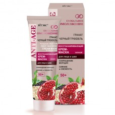 NIGHT Restoring Cream-Mask for face and neck 50+