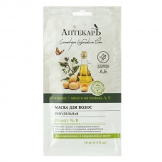 Nourishing Hair Mask with Greater Burdock + Egg and Vitamins A & E