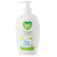 """Baby Cleansing Eco Soap from the First Days of Life """"Baby Care"""""""