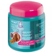 Balm for Hair Thickness