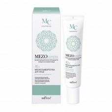 "Facial Meso Serum 40+ INTENSIVE REJUVENATION ""MEZOcomplex"" / 20ml"