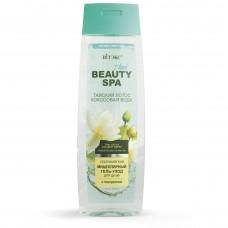 Thai Lotus and Coconut Water Ultrasoft Micellar Care Shower Gel with Hyaluron