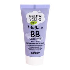 BB Matt Cream for Normal and Oily skin Matt Skin Expert