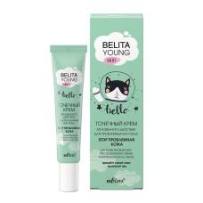 """No More Problem Skin Precision Instant Cream for Problem Facial Areas """"BELITA YOUNG SKIN"""""""