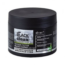 Black thick soap-scrub for a body with the activated bamboo coal / 300ml